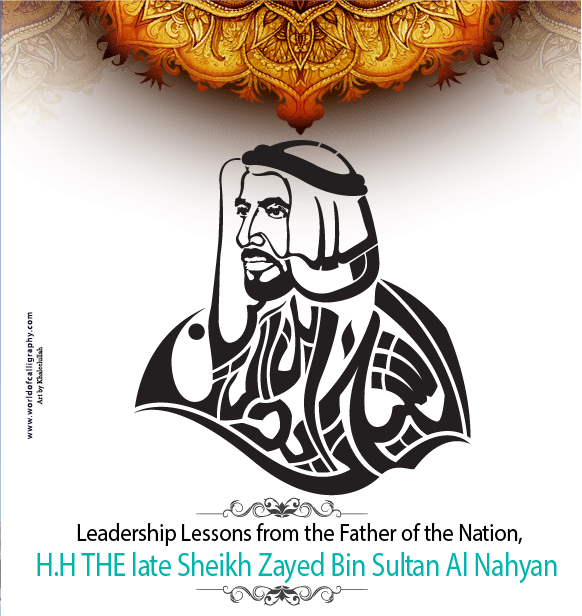 Lessons from Zayed-01