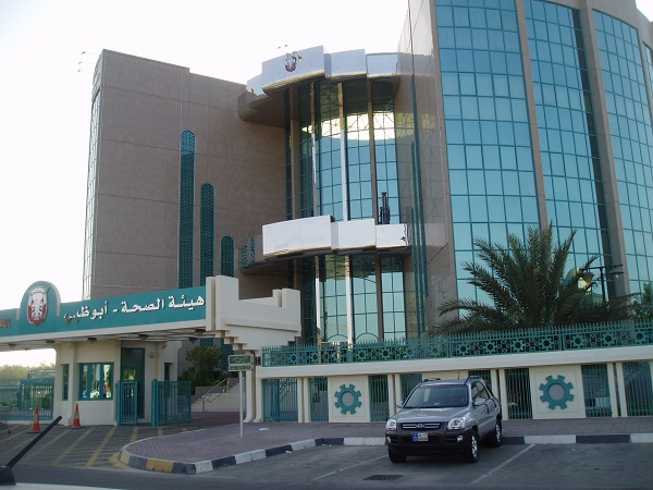 health care abu dhabi