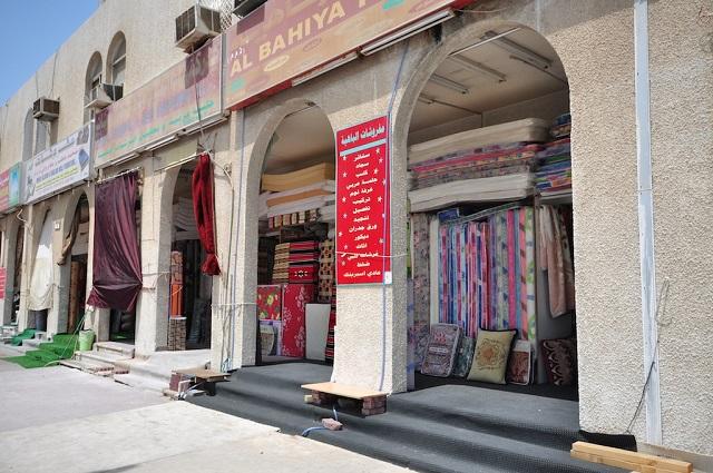 carpet market abudhabi