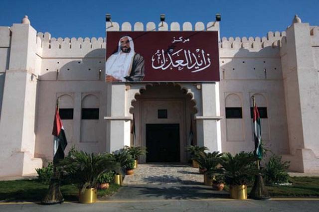 Zayed_Centre